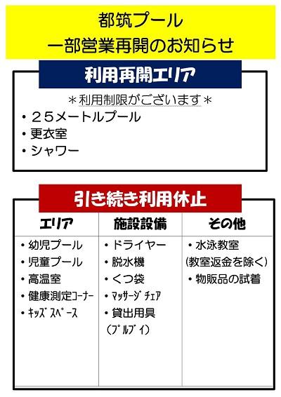 2020-07-12-tp-12.jpg