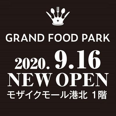 2020-09-16-gf-0.png