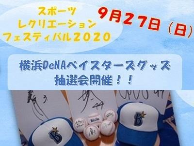2020-09-27-13.jpg