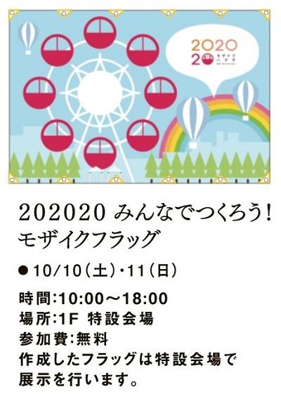 2020-10-10-mf-1.jpg