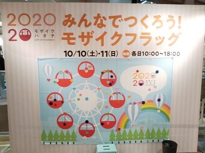 2020-10-10-mf-7.jpg