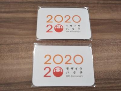 2020-10-10-mf-8.jpg