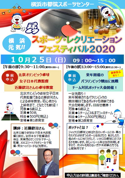 2020-10-25-sc-1.png