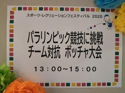 2020-10-25-sc-16.jpg