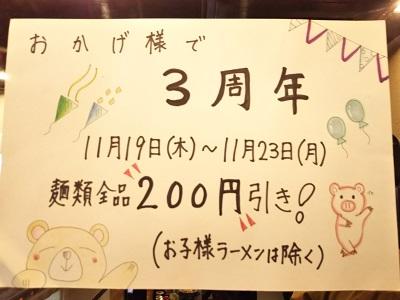 2020-11-20-ny-2.jpg