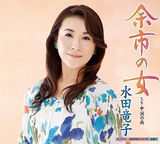 水田竜子の画像 p1_26