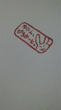 2010071307190000.jpg