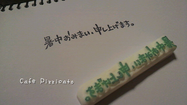 20110712_2175075.jpg