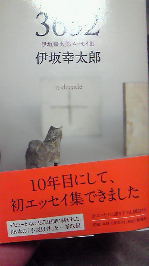 201102040043001.jpg