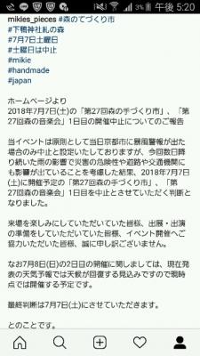 20180706052107.jpg
