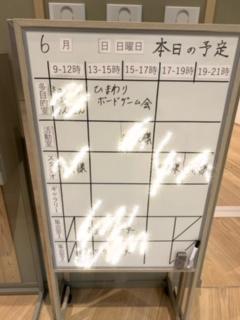 2A9E4B1E-0D6C-41C3-BD34-3AE8DB16C300.JPEG