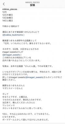 IMG_6880.jpg