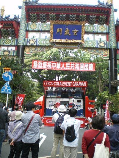 中華街ステージ