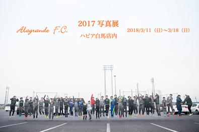 18.3.11.jpg