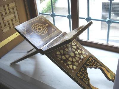 イスラムの書見台