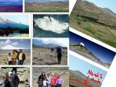アララト山はこんな形