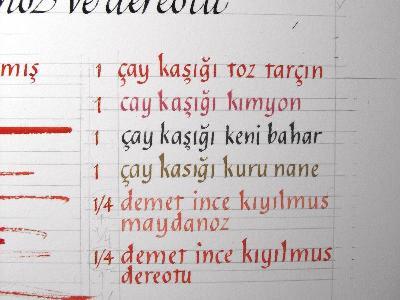 小さな文字:赤