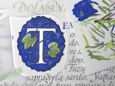 青の飾り文字