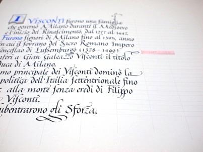 ヴィスコンティ家の紋章