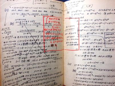 京大生のノート