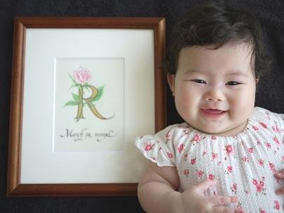 R_ピンクのバラ_赤ちゃんの名前と誕生日