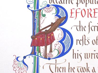 カリグラフィー作品:12世紀の椅子