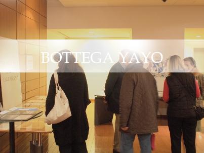 イタリア文化会館:カリグラフィー作品展示
