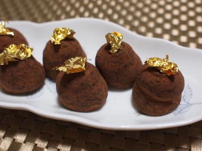バレンタイン!金箔付チョコレートを作りました