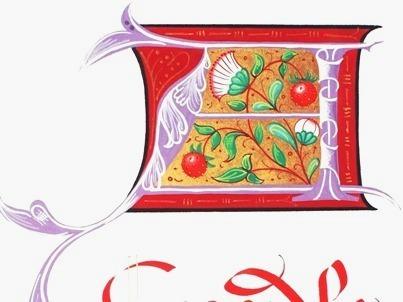 西洋写本の装飾文字