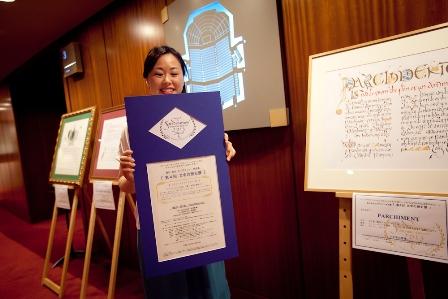 第4回 文字の歴史展 〜西村弥生カリグラフィー作品展〜