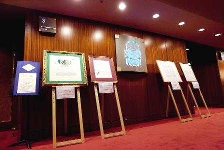 ストラディヴァリウス サミット・コンサート カリグラフィー展示会