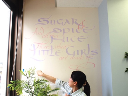 西村弥生 カリグラフィー作品 壁に直接書きます!