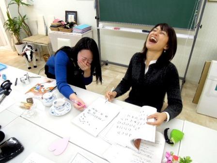 東京FMブルーシャン住吉美紀アナウンサーとご一緒しました