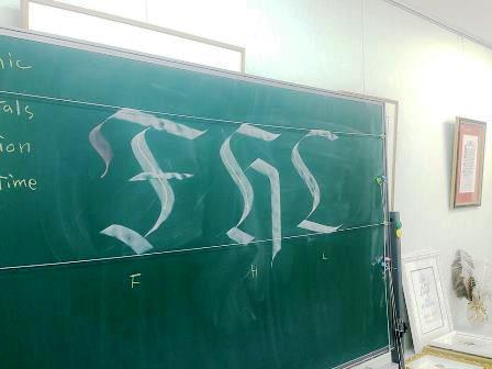 20世紀のゲルマンゴシック(現代版フラクチュール大文字)