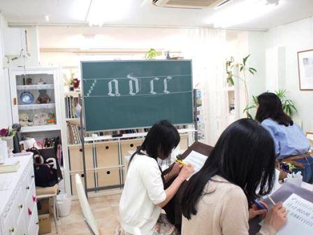 カリグラフィー教室 モジアカデミア