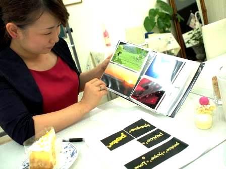 カリグラファー西村弥生/カリグラフィー教室モジ・アカデミア/カリグラフィー工房ボッテガ・ヤヨ