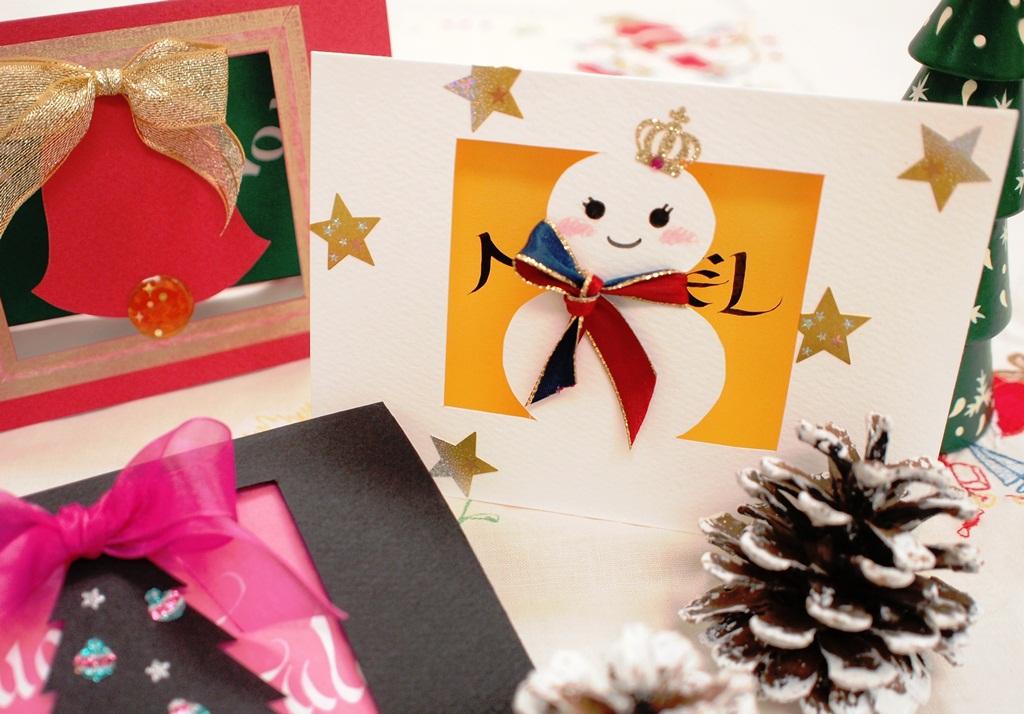 手書きクリスマスカード カリグラフィー