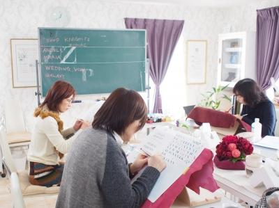カリグラフィー教室 モジ・アカデミア