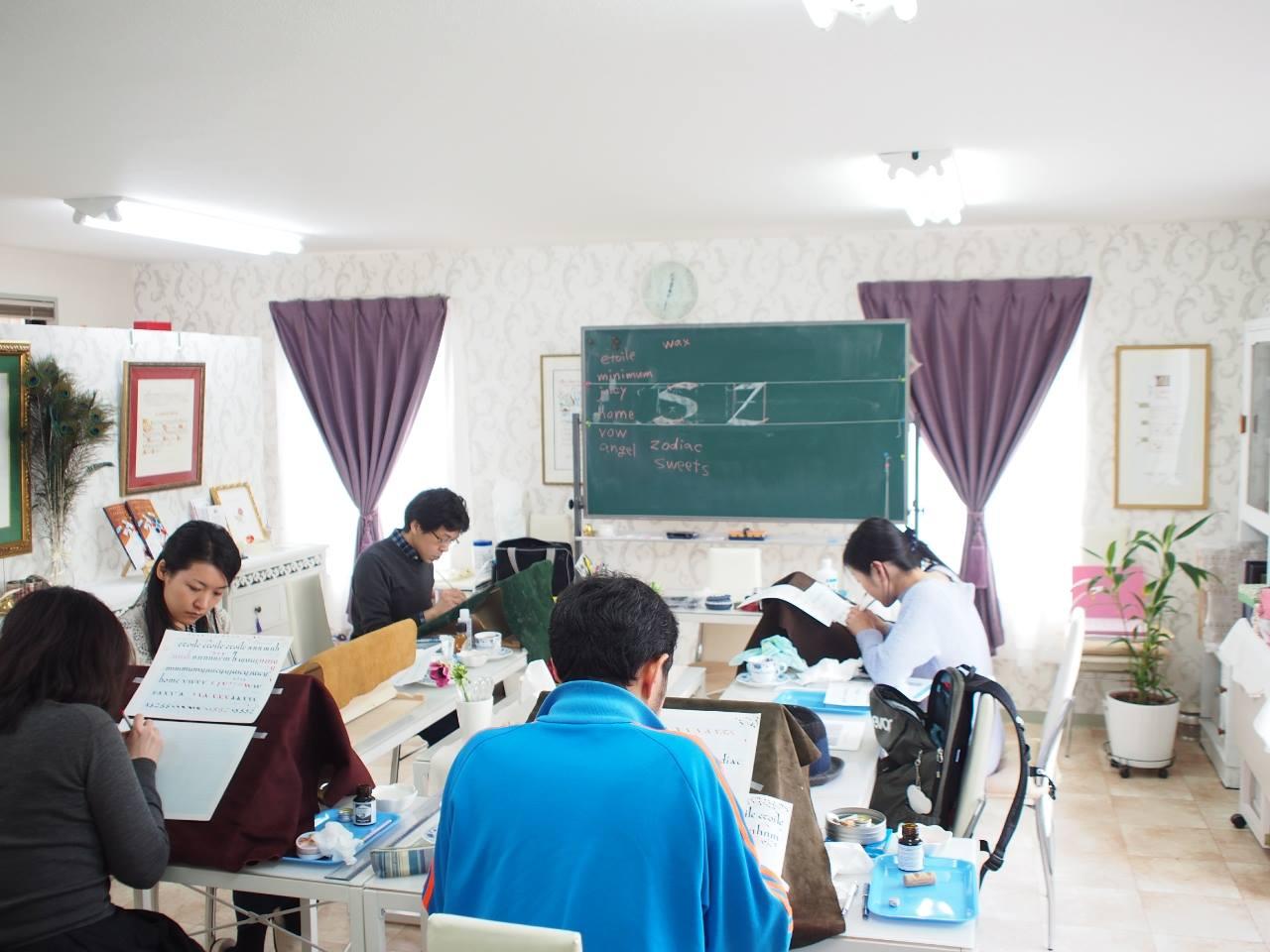 青山のカリグラフィー教室 モジ・アカデミア