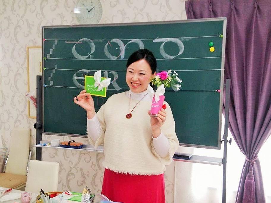 カリグラフィー教室モジ・アカデミア・カリグラファー西村弥生