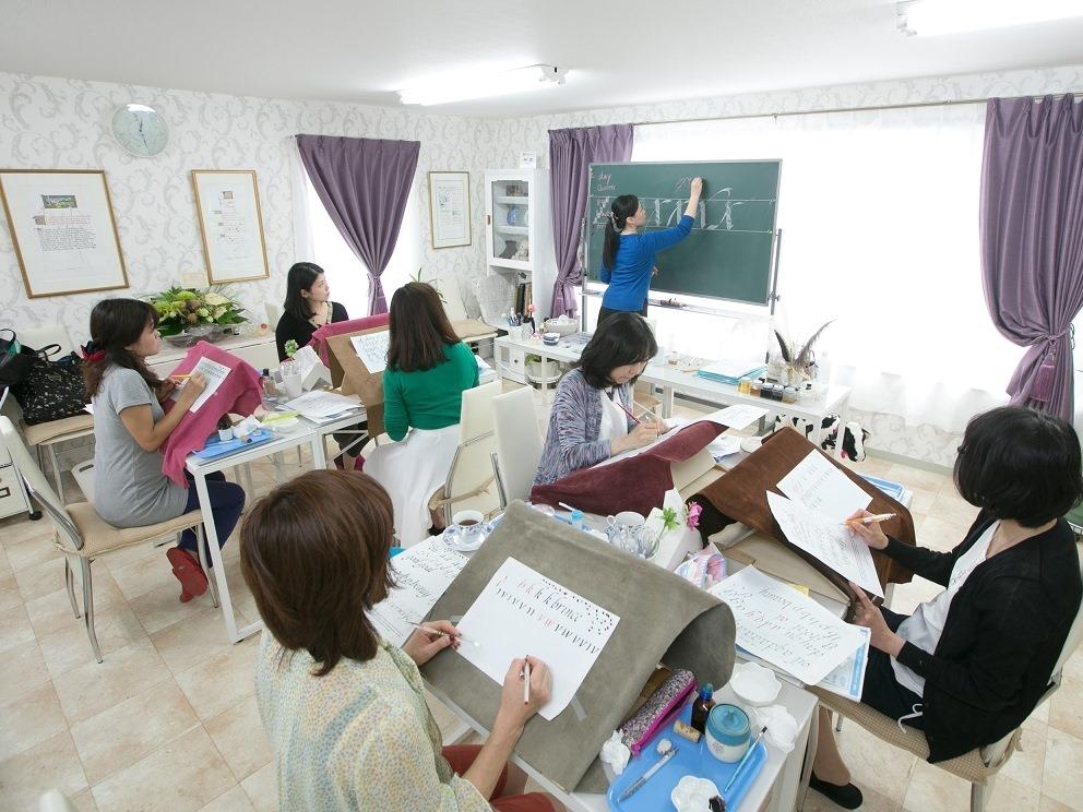 カリグラフィー教室 モジ・アカデミア / カリグラファー西村弥生