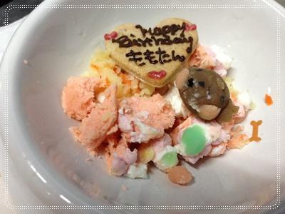 ケーキ-4.JPG