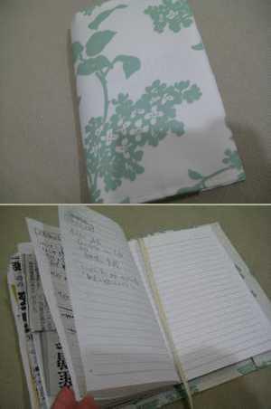 情報は1冊のノートにまとめなさい実践ノート