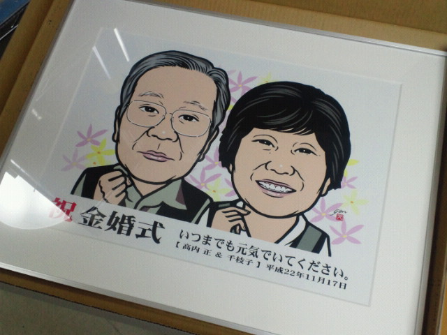 鈴木ゲンお祝い記念品似顔絵