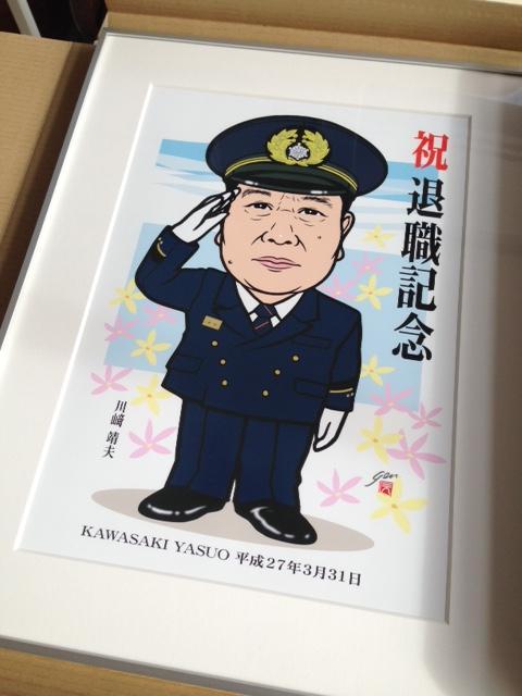 消防士退職記念似顔絵