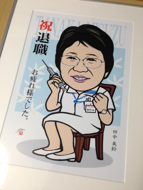 看護師の退職記念