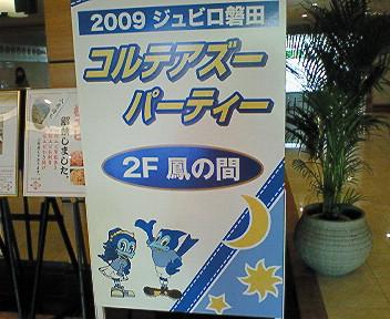 200912191109000.jpg