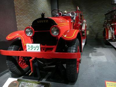 年代ものの消防車