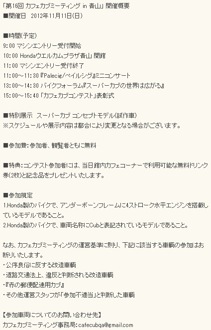 20121022.jpg