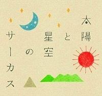 150731_00_kyoto.jpg